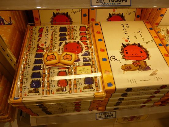 2013_08_10秋田お土産品 (1)
