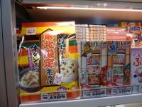 2013_08_10秋田お土産品 (2)