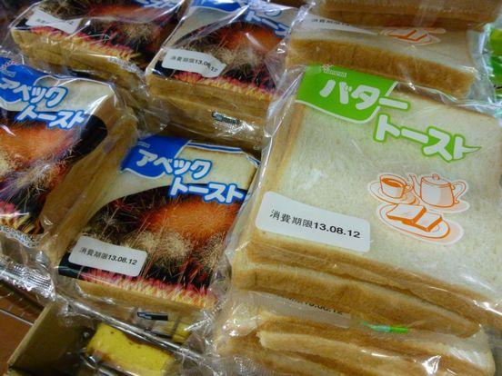 2013_08_10お盆の秋田市民市場 (8)