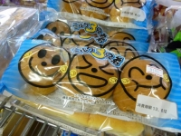 2013_08_10お盆の秋田市民市場 (9)