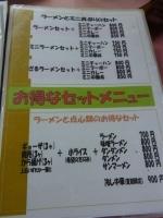 2013_09_30狸小路飯店 (3)