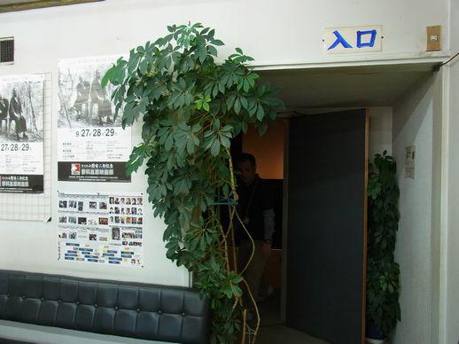 20130929新星劇場 (3)