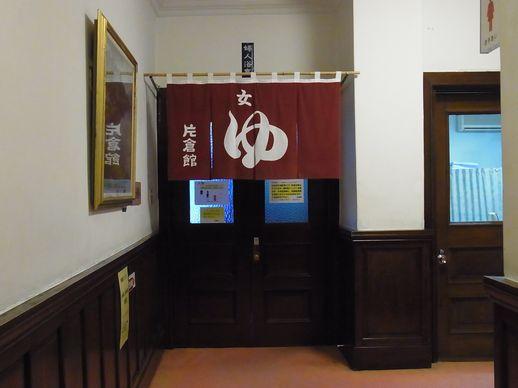20130928片倉館 (10)