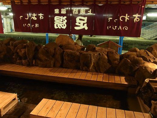 20130928上諏訪駅足湯 (2)