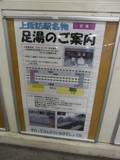 20130928片倉館 (3)