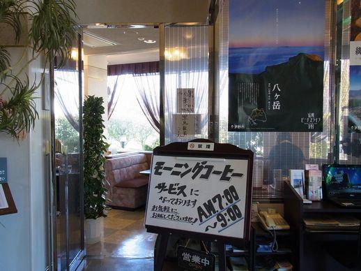 20130929スカイビューホテル朝ごはん (3)