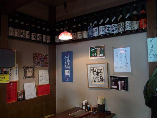 20130929そば茶屋 (7)