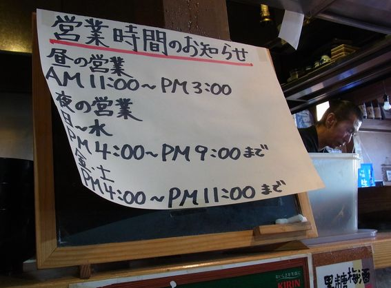 20130929そば茶屋 (2)