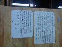 2013_10_04三原 (2)