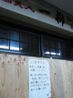 2013_10_04三原 (4)