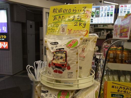 2013_10_05横須賀 (1)