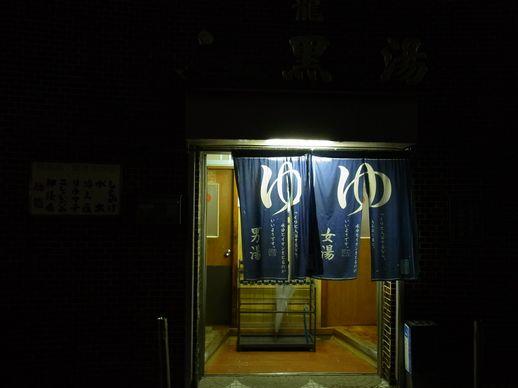 2013_10_05横須賀 (18)