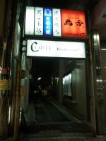 2013_10_05横須賀 (25)