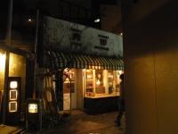 2013_10_05横須賀 (26)