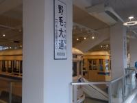 2013_10_06横浜市電保存館 (19)