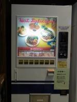 2013_10_06横浜市電保存館 (9)