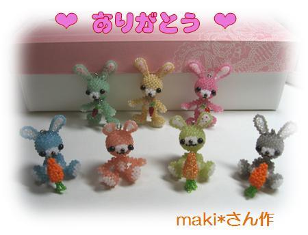 makiさん2