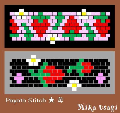 peyote stitch strawberry 2