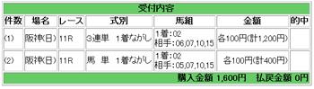 20110227_2.jpg
