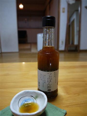 ポン酢 001