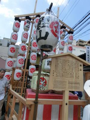 祇園祭り11小