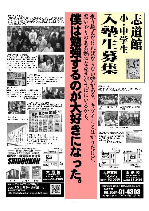 page001_20110120155036.jpg