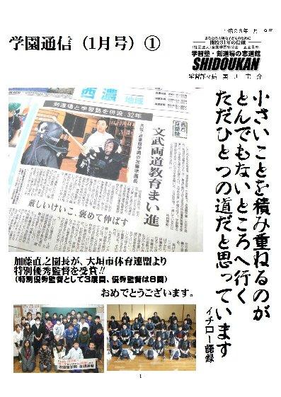 page001_20110120155201.jpg