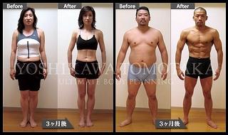 s-yoshikawa method before after