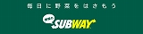 s-subway logo