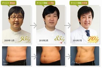 s-ishikawa inchou