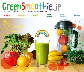 green smoothie.jp