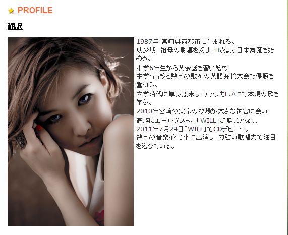tasha gee profile