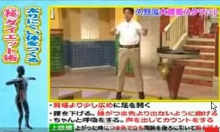 kunoshiki squat