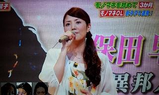s-hiroko furuya