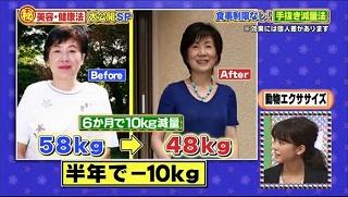 s-doubutsu exercise11