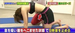 s-doubutsu exercise191
