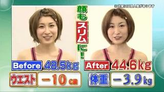s-doubutsu exercise196