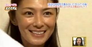 s-yoshiko yamada suppin