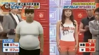 s-maako before after2