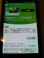 s-SN3R00090002.jpg