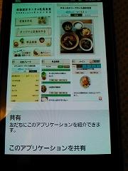 s-SN3R00100001.jpg