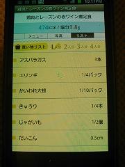 s-SN3R00120001.jpg