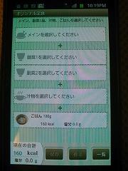 s-SN3R00140001_20110903224608.jpg
