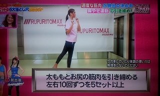 s-ashiyase1.jpg