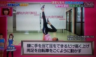 s-ashiyase2.jpg