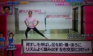 s-ashiyase3.jpg