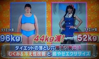 s-ashiyase4.jpg