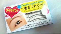 s-eyetape.jpg