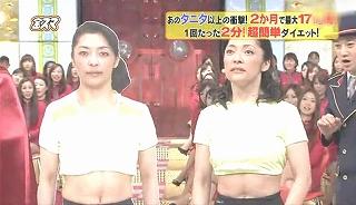 s-kinsuma05183_20120804182151.jpg
