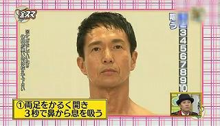 s-kinsuma08032_20120804211248.jpg